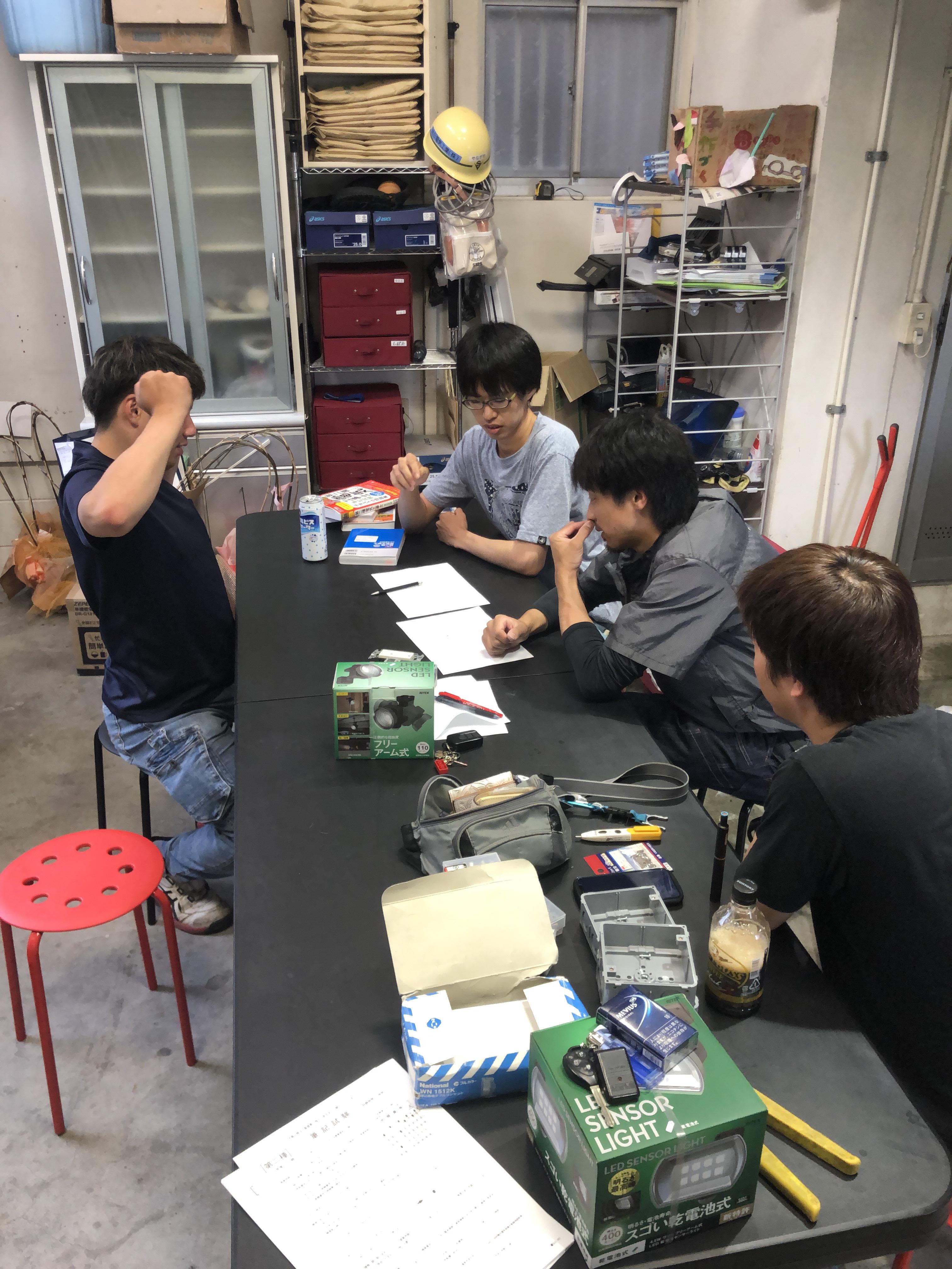 第2種電気工事士講習👷♂️
